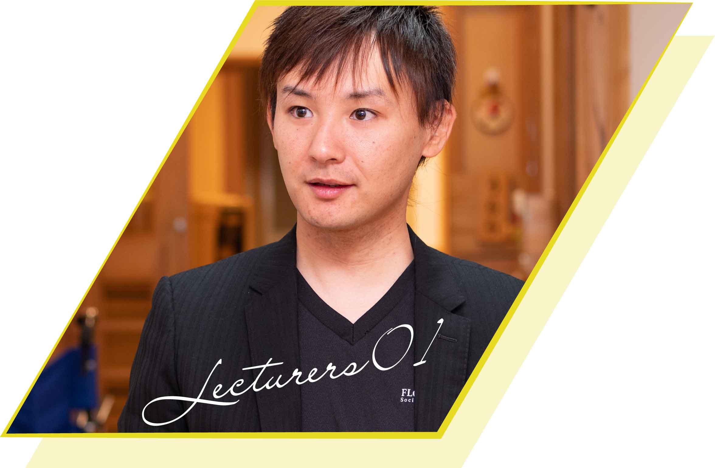 吉田 貴宏