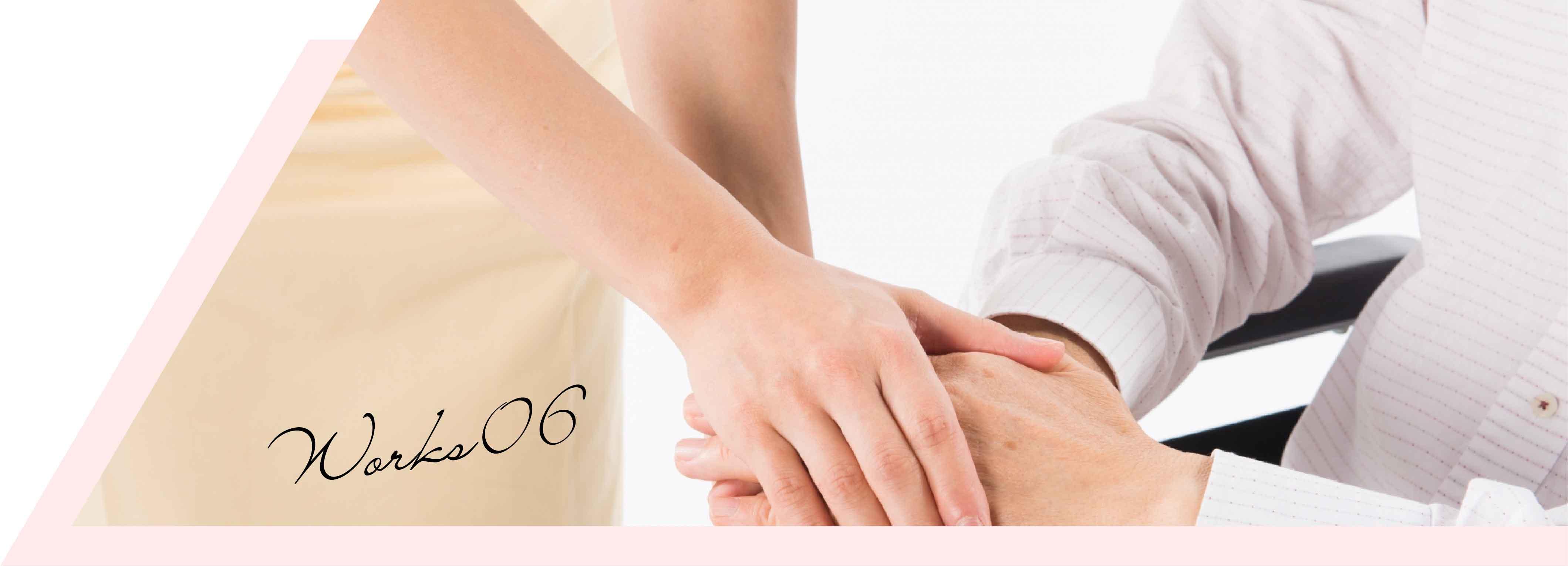 介護事業コンサルティング(開業支援・運営支援)